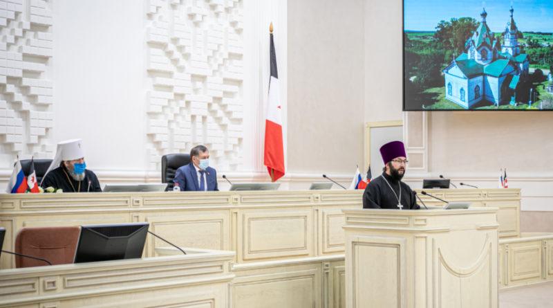 В Ижевске состоялись Вторые Рождественские Парламентские чтения