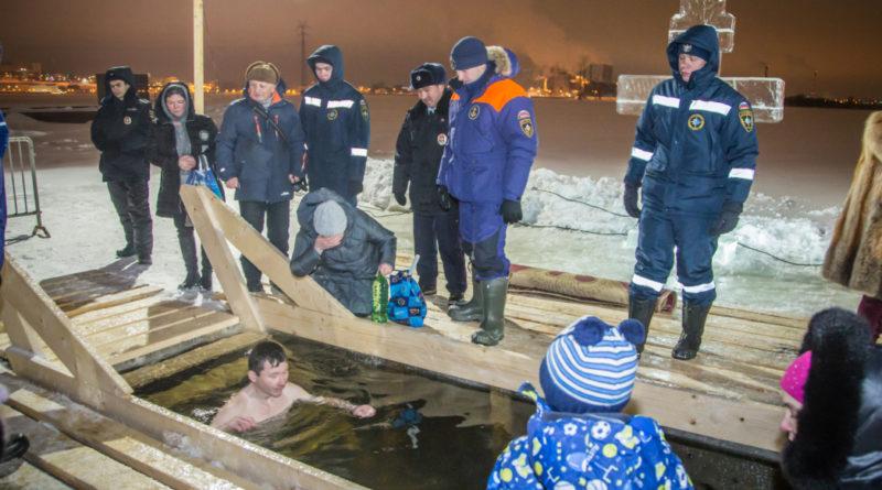 О безопасности на водных объектах в Крещение Господне