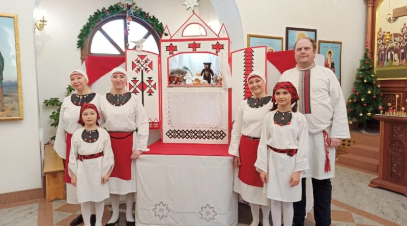 Рождественскому вертепному спектаклю исполнилось пять лет!