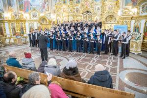 В кафедральном соборе прошел концерт духовной музыки