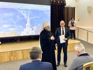 Состоялось заседание Попечительского совета по реставрации Благовещенского собора города Воткинска