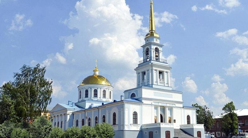 Приглашаем на благотворительный концерт в поддержку Благовещенского собора г. Воткинска!