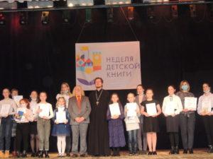 В Ижевске прошел «Праздник читательских удовольствий», посвященный 800-летию Александра Невского