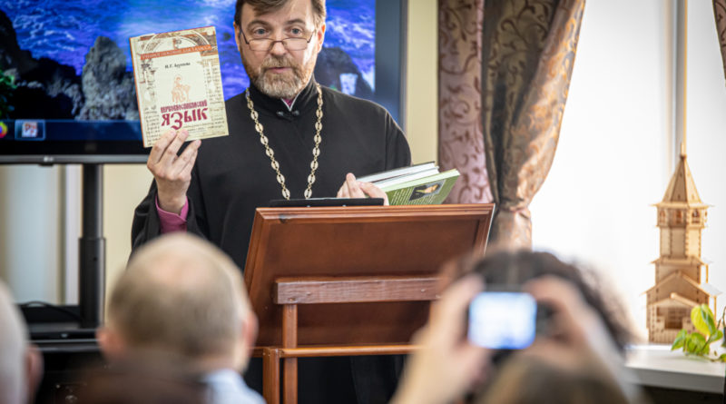 В Духовно-просветительском центре прошла секция Литературного фестиваля