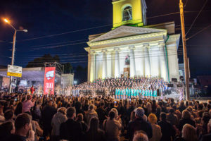 В Ижевске прошел XXIII Большой хоровой собор