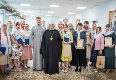 Первые выпускники Епархиальных регентских и певческих классов получили сертификаты