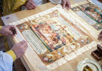 Состоялось освящение храма в с. Большой Кияик