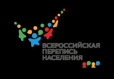 Обращение Ижевской епархии в связи с грядущей переписью населения