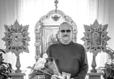 Скончался председатель Общества православных врачей Удмуртии В.И. Морозов