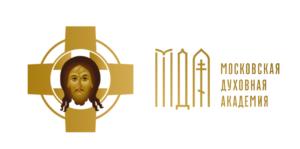 Краткосрочные богословские курсы МДА онлайн